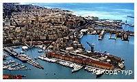 День 8 - Генуя - Відпочинок на Лігурійському узбережжі Італії
