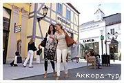 День 4 - 7 - Відпочинок на узбережжі Тірренського моря