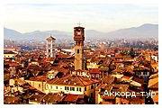 День 3 - Ареццо – Лукка – побережье Тосканской Ривьеры