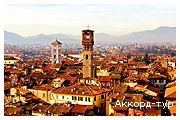 День 3 - Лукка - Пістоя - регион Тоскана