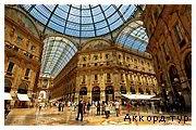 День 2 - Милан