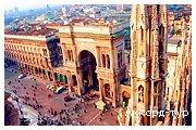 День 3 - Мілан - Лугано