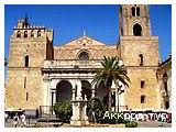 День 5 - Монреале - Палермо - Чефалу - остров Сицилия