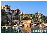День 4 - Неаполь