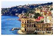 День 5 - Капрі – Неаполь – Помпеї – Сорренто – Рим