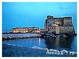 День 3 - Неаполь