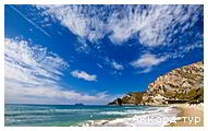 День 4 - Ватикан – Отдых на побережье Тирренского моря – Рим – Сперлонга – Гаэта – Террачина
