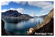 День 4 - Милан - Шопинг в Милане - Турин - Бергамо - озеро Комо