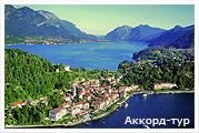 День 9 - Милан - озеро Комо - Бергамо - Лихтейнштейн
