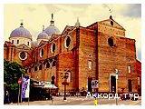 День 6 - Падуя - Венеция