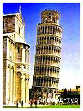 День 4 - Флоренция – Пиза – Сан-Джиминьяно