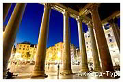 День 4 - Ватикан - Рим - Колізей Рим