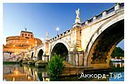 День 3 - Пиза - регион Тоскана - Рим - Флоренция - Галерея Уффици