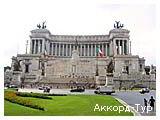 День 6 - Рим – Тиволи – Орвието – Чивита ди Баньореджо