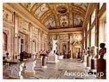 День 3 - Рим – Ватикан – район Трастевере – Колизей Рим