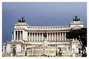 День 1 - Рим
