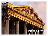 День 3 - район Трастевере – Рим