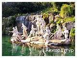 День 4 - Ватикан - Колизей Рим - Рим - Тиволи