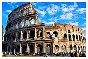 День 3 - Рим – Ватикан – Колизей Рим – район Трастевере