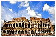 День 3 - Ватикан - Рим - Колізей Рим - район Трастевере