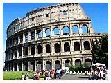 День 5 - Ватикан - Рим - Колізей Рим - район Трастевере