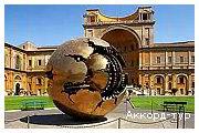 День 7 - Флоренция - Пиза - Рим