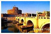 День 4 - Ватикан - Рим - район Трастевере - Колизей Рим