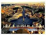 День 3 - Рим – Ватикан – Колізей Рим – район Трастевере