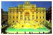 День 10 - Рим - Ватикан