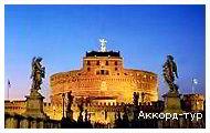 День 3 - Рим - район Трастевере - Колизей Рим