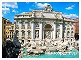 День 4 - Ватикан - Рим - Колизей Рим - район Трастевере