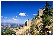 День 9 - Лидо Ди Езоло – Сан-Марино – Отдых на Адриатическом море Италии