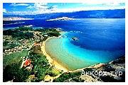 День 8 - Адриатическое побережье - Сан-Марино