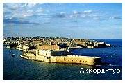 День 10 - Катанія - острів Сицилія - Сіракузи - Етна - відпочинок на узбережжі Іонічного моря