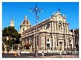 День 8 - Монреалі - острів Сицилія - Палермо - Таорміна - відпочинок на узбережжі Іонічного моря