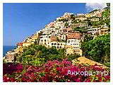 День 5 - Капри - Неаполь - Помпеи - Сорренто - Рим
