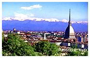 День 4 - Милан - озеро Маджоре - Стреза - Изола-Белла - Турин
