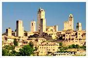 День 5 - Вольтерра - Сієна - Дегустация сыров в Италии
