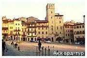 День 6 - Ареццо - Кортона - Піенца - озеро Тразімено - долина Валь д'Орча