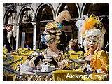 День 5 - Венеция