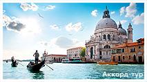 День 2 - Венеция - Любляна - Гранд Канал