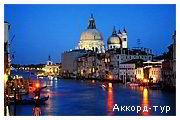 День 8 - Венеция - Гранд Канал - Падуя