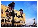 День 3 - Венеция - Лидо Ди Езоло - Венецианская Лагуна - Острова Мурано и Бурано - Дворец дожей