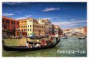 День 5 - Венецианская Лагуна - Венеция - Дворец дожей - Гранд Канал - Лидо Ди Езоло
