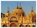 День 9 - Венеция
