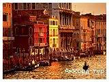 День 10 - Венеция