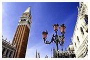 День 7 - Венецианская Лагуна - Венеция - Дворец дожей - Гранд Канал