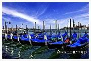 День 8 - Венеция - Острова Мурано и Бурано - Дворец дожей - Гранд Канал