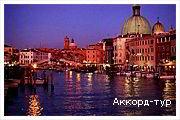 День 9 - Венецианская Лагуна – Венеция – Гранд Канал – Дворец дожей