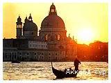 День 6 - Венеція